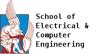 The logo of the Technical University of Crete with title School of Electronic & Computer Engineering